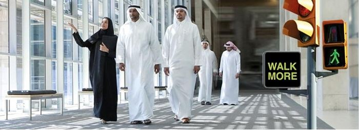 Qatar Launches Mall Walking Program Obese Citizens Can
