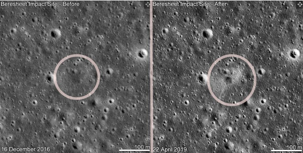 Beresheet Impact Site Before and After images