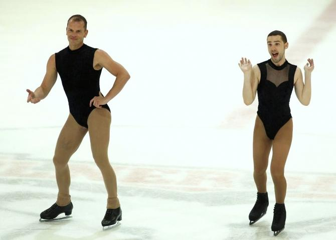 Gay Games figure skating
