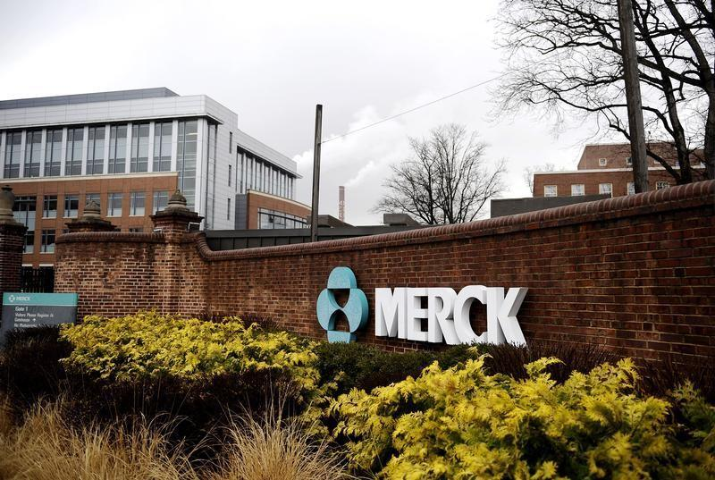 Merck & Co. campus in Linden, New Jersey