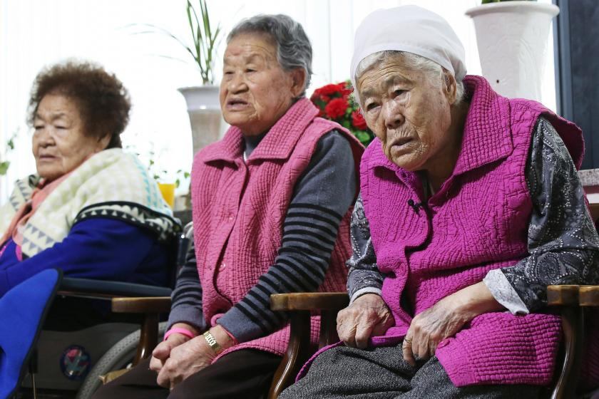 Japan Apologizes To 'Comfort Women' Used As Sex Slaves