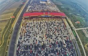A traffic jam in Beijing, China.