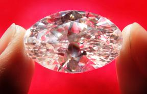 A rare oval diamond.