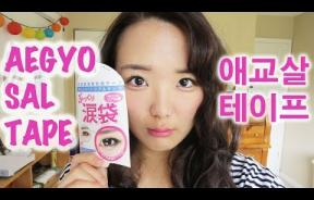 The Aegyo Sal Trend: 'Hangover Eyes' Are Becoming The Newest Beauty Trend In The US